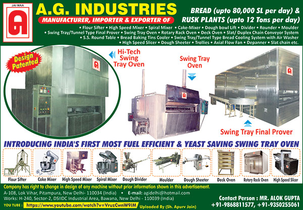 A. G. Industries