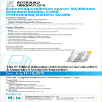 The 6th Qingdao International Construction and Decoration Materials Exhibition will focus on providing opportunities for manufacturers to enter the Chinese market .