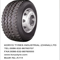 We are producing six categories and nearly one thousand kinds and sizes of bias tyre, OTR tyre, radial tyre, Industrial tyre, agricultural tyre and solid tyre.